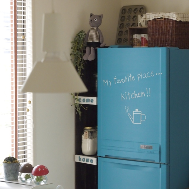 目立つからこそおしゃれを楽しもう!冷蔵庫リメイク!