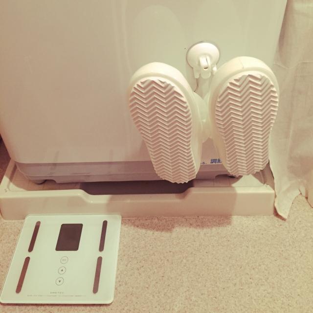 白いお風呂ブーツ