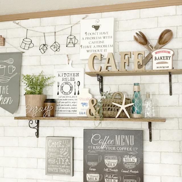 「ひらめきで環境を活かす。トキメキたっぷりのカフェ風空間」 by ARIさん
