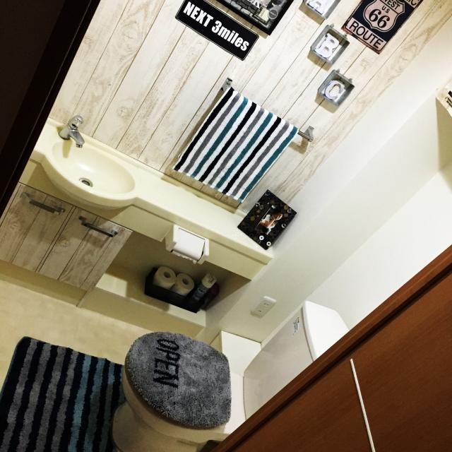 ニトリ 洋式トイレ2点セット(グレー)