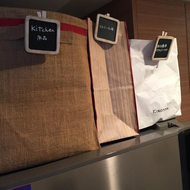 紙袋+ダイソーのプレートでラベリング