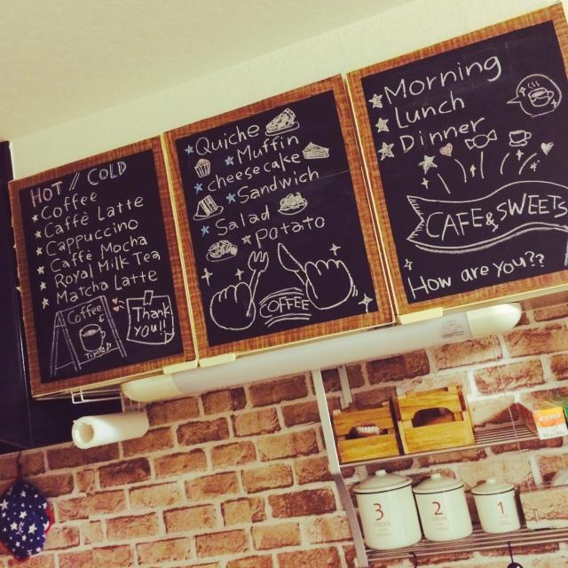 カフェ風インテリアには欠かせない黒板メニューをおしゃれに作っちゃおう