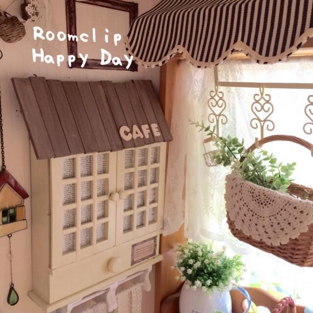 おしゃれ!!カフェ風屋根をプラスしてワンランク上の部屋づくりを♪