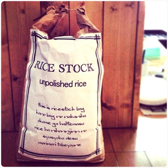 米袋でストックする