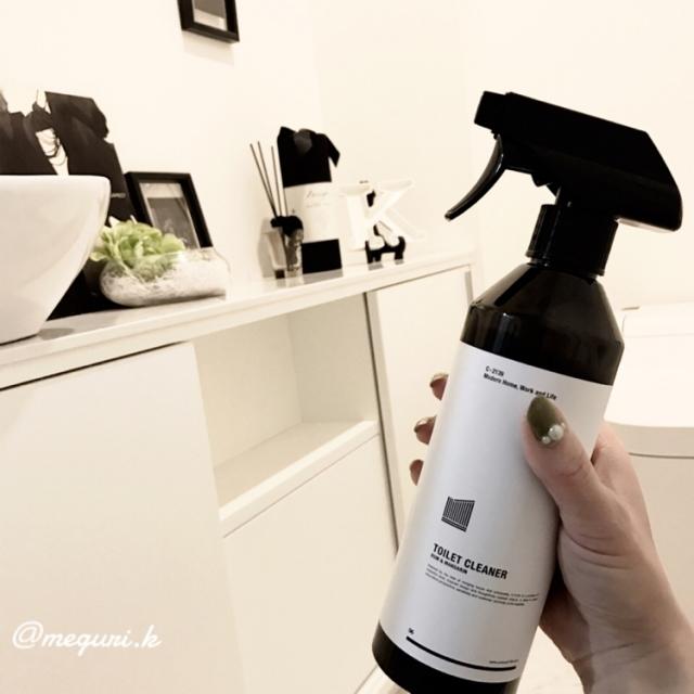 お掃除を楽しく完璧に!おすすめクリーナー&お掃除洗剤