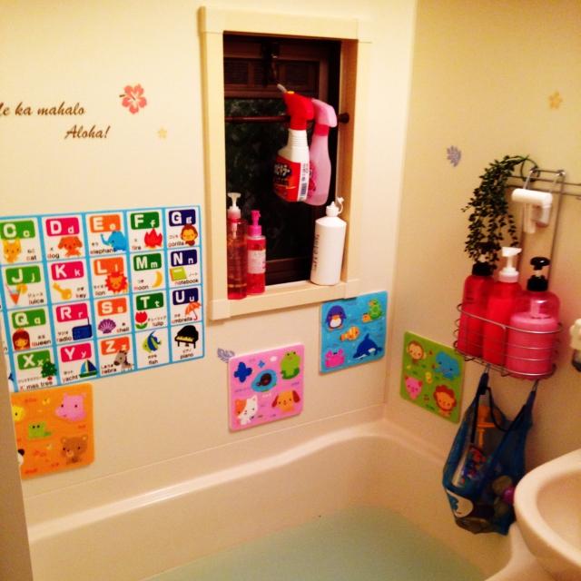 素敵に変身したお風呂でこどもと一緒に楽しむバスタイム