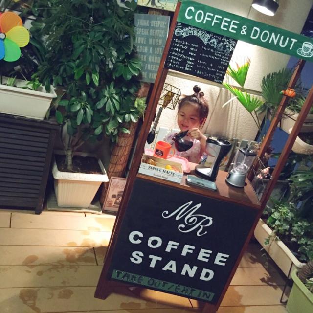 子どもカフェ