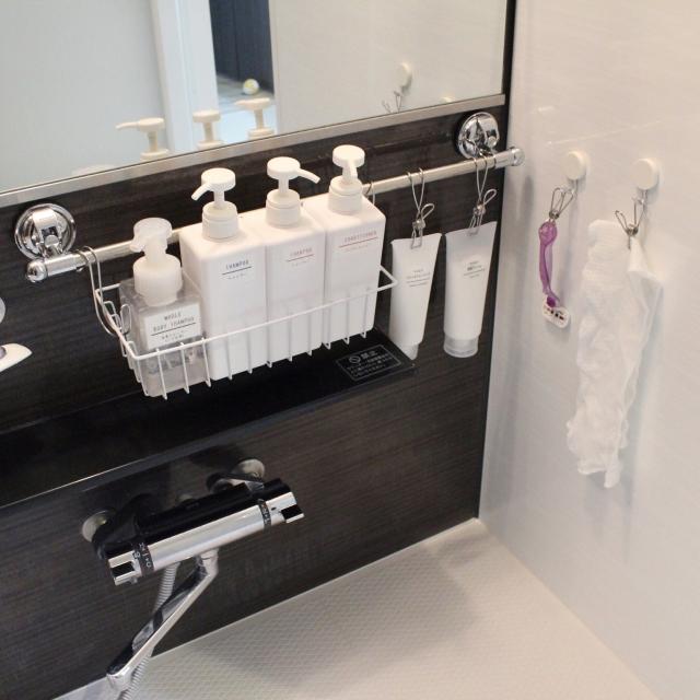 お風呂とトイレが劇的大変身♡目からウロコの裏技メソッド