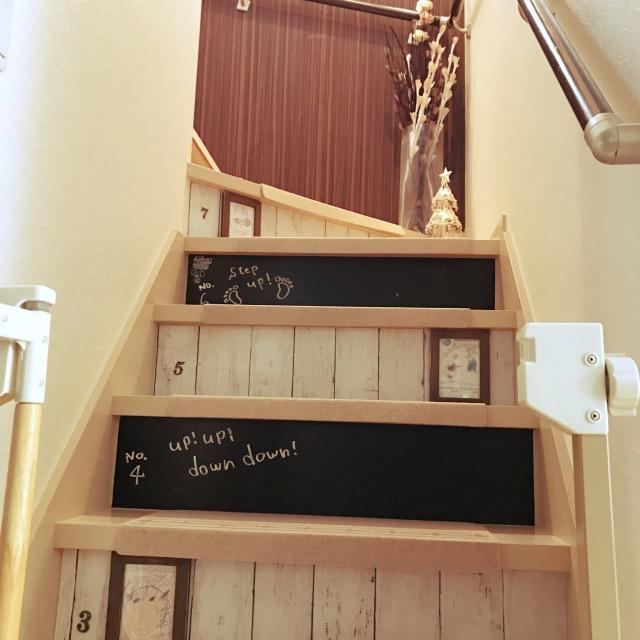 階段だってイメチェンできる!わくわくリメイク成功例11選