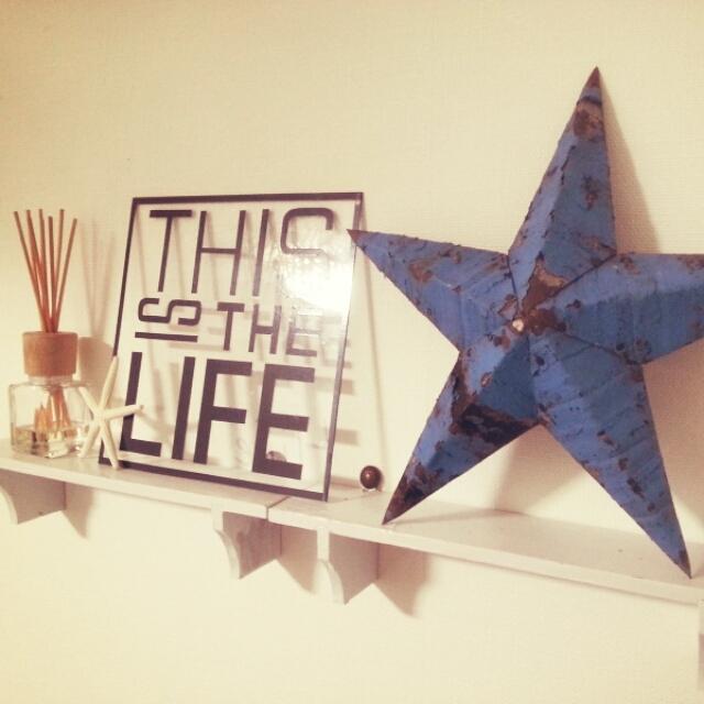 """幸福を呼び寄せる""""星""""ティンバーンスターを作ってお部屋に飾ろう♪"""