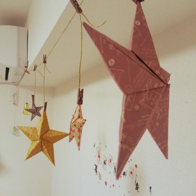 お気に入りの星をたくさん飾りました。