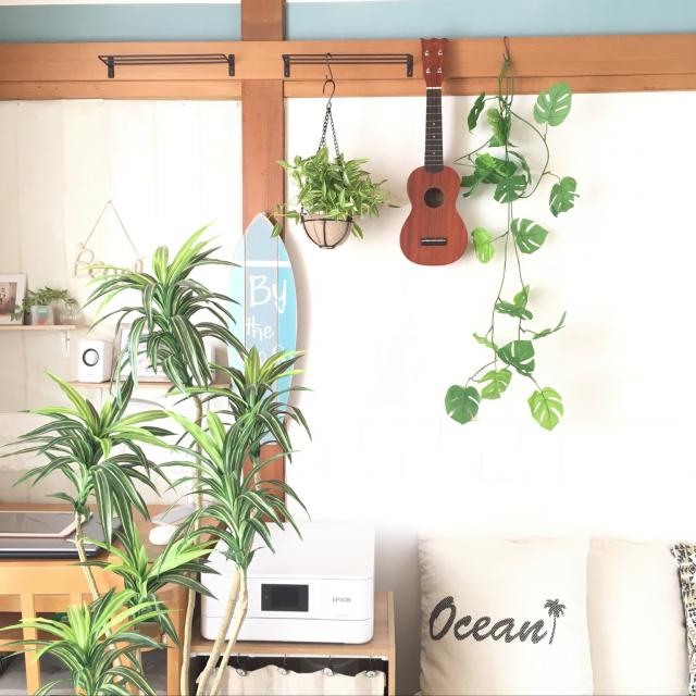 お部屋リゾート化計画☆ハワイアン雑貨の取り入れ方