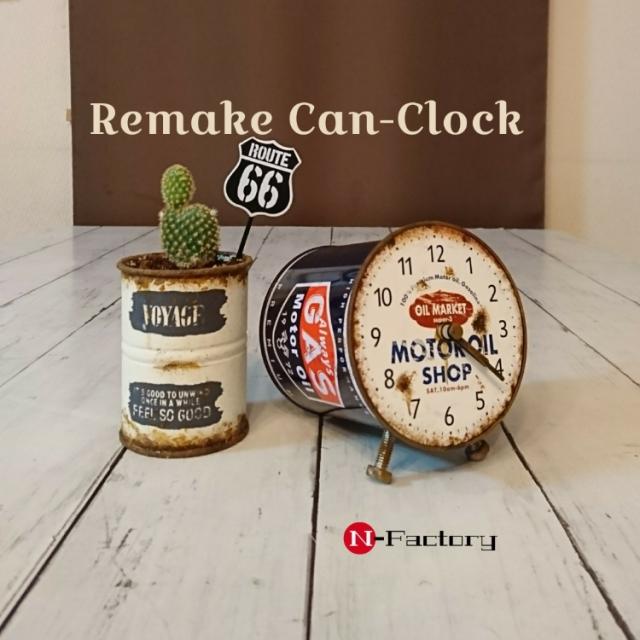 魅力的なアイデアいっぱい!時計リメイク・ハンドメイド