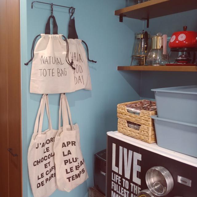 お部屋の万能収納アイテムとして大活躍♪100均の布バッグ