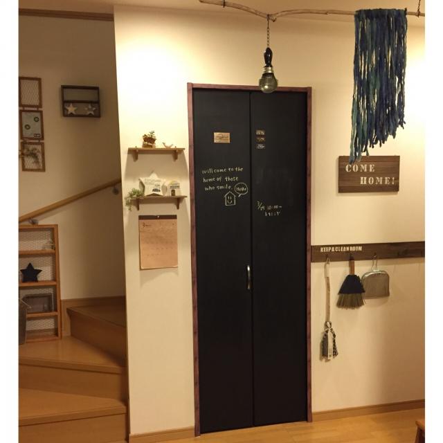 ダイソーの黒板シートと黒板塗料で、自由な黒板を
