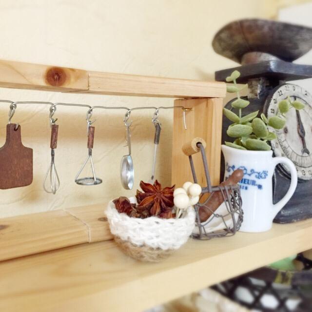 キッチンでミニチュアを吊るして飾る