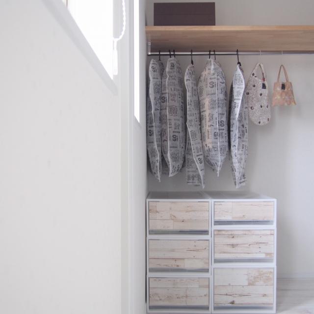 衣類整理は、セリアにお任せ☆美しい整頓を叶える収納商品