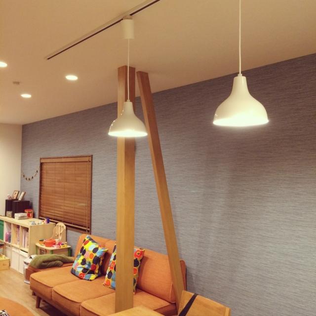 無印良品の照明で実現!ライトでシンプル&心地よい空間へ
