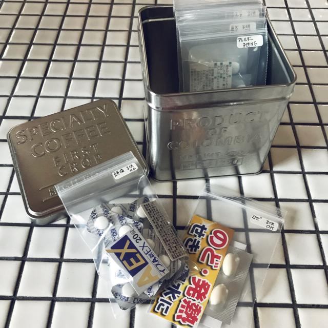 食品から細々したものまで♪ジッパーバッグの便利な使い方