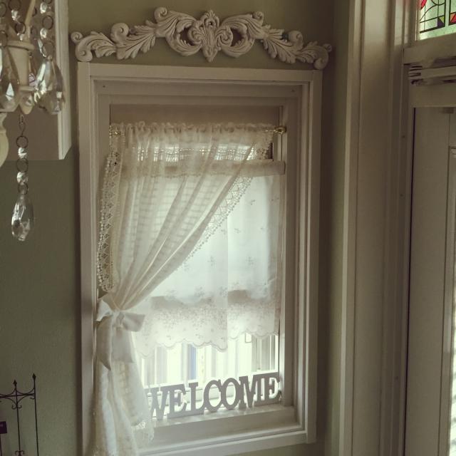 greenroseさんのカーテン