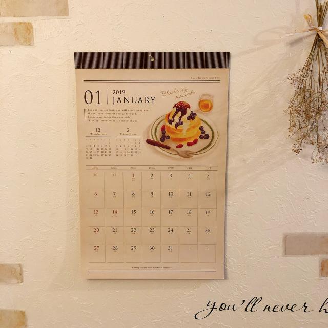 欲しいが見つかる♪セリアの2019年おすすめカレンダー