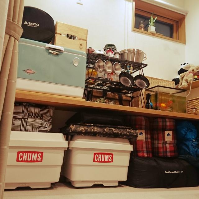 「アウトドア対応◎シンプル&頑丈な無印良品の収納ボックス」 by 2017homeさん