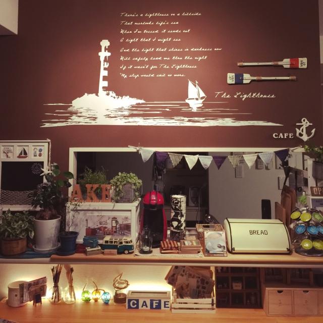 マリン系カフェ風キッチンカウンター