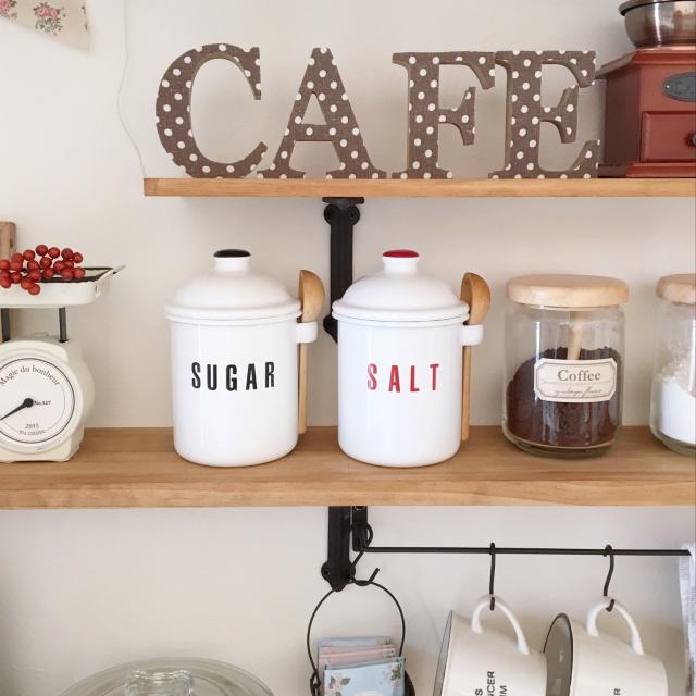 きっと役に立つアイデアが満載!砂糖・塩の保存方法実例集