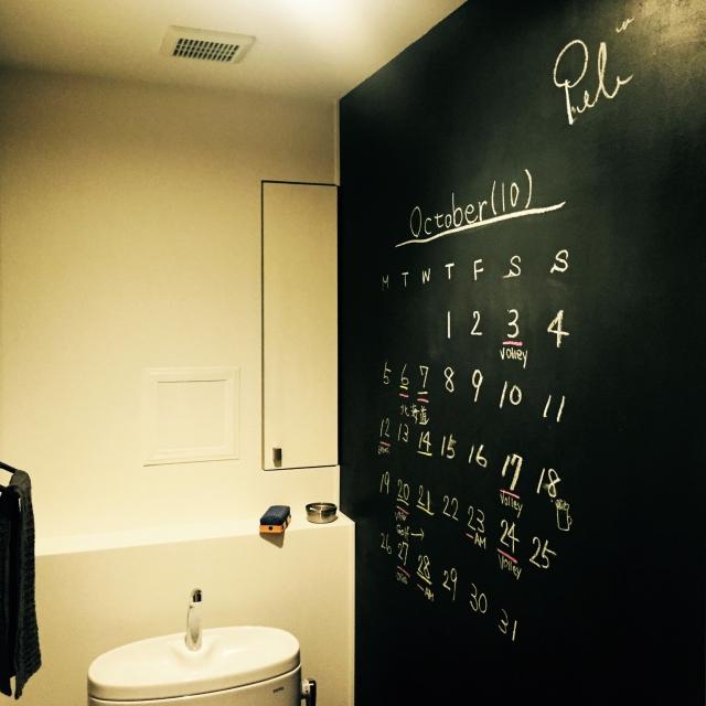 黒板にカレンダーを手書きする