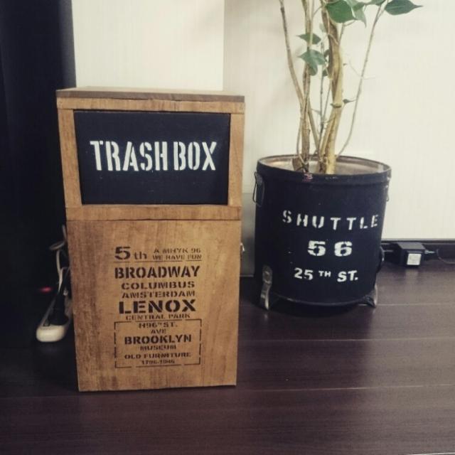 ゴミ箱をおしゃれに便利にチェンジ! 生活感をなくす方法