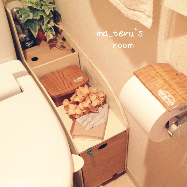 トイレの横