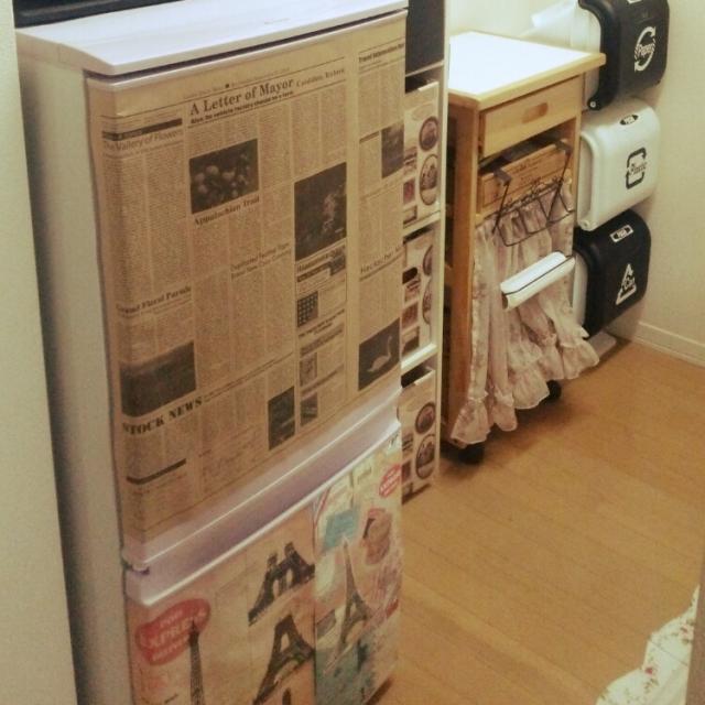 冷蔵庫に英字新聞をペタリ☆