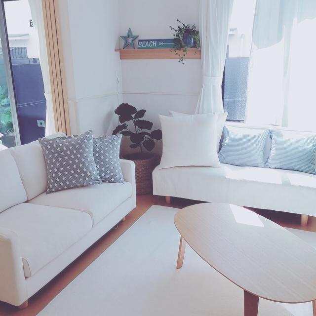 無印・ニトリのソファとクッションで作るリラックス空間