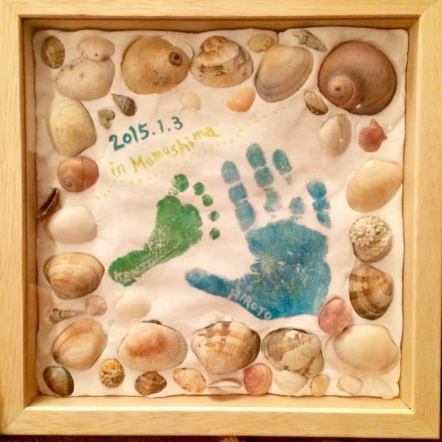 貝殻を一緒に埋めこんで
