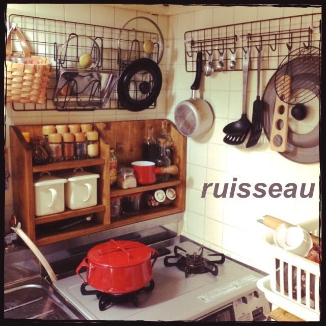 nhà bếp của ruisseau