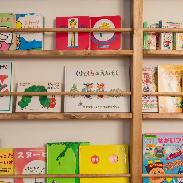 本好きの子どもに♪絵本を飾れるブックラックをDIY