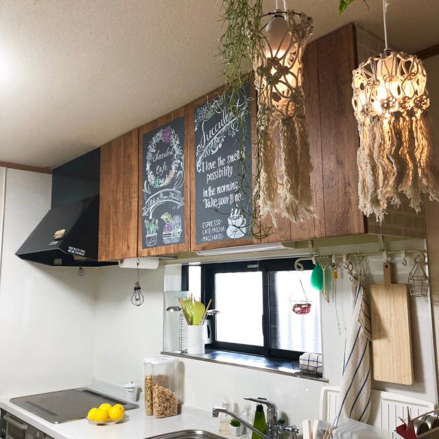 もっと快適なキッチンに♪扉・壁・換気扇のリメイク集