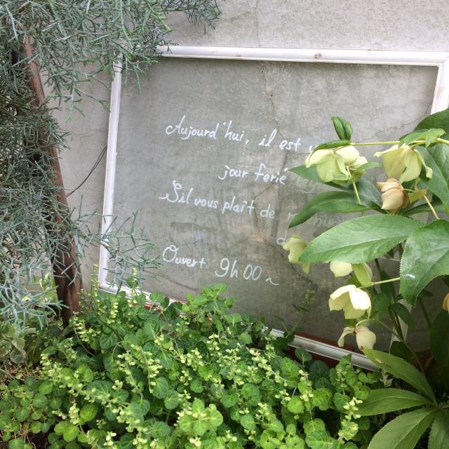 手書き文字でリメイク♡ナチュラルインテリアの雑貨と家具