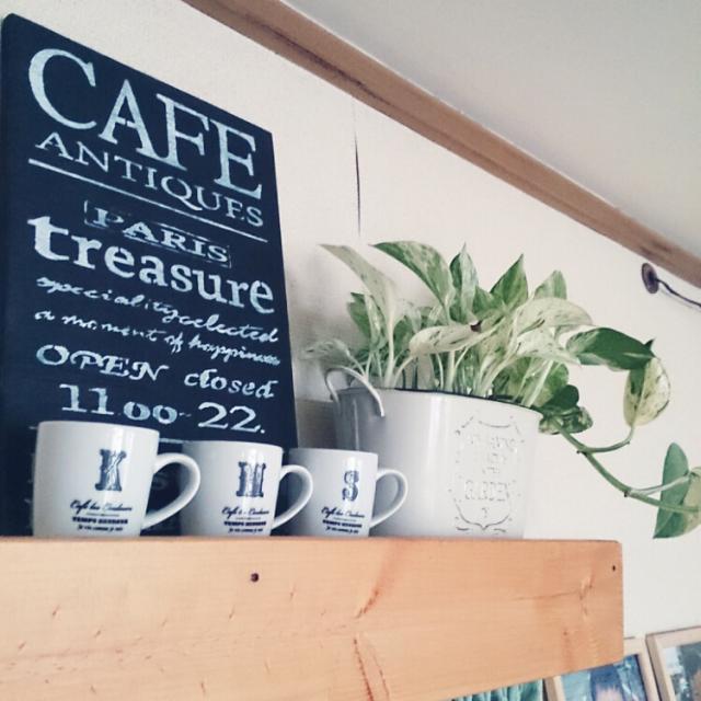 ホーローや陶器でナチュラルなカフェ風に