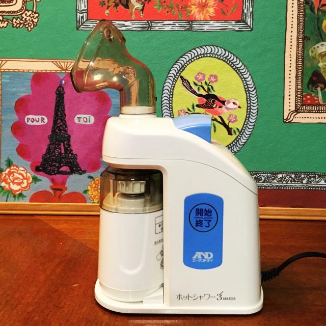 エーアンドディ 超音波温熱吸入器 ホットシャワー3 UN-133B約¥10000。
