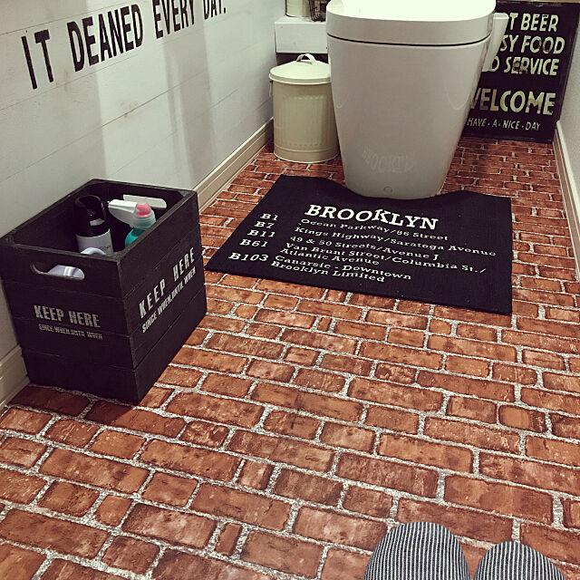 トイレを居心地よく♪床リメイクで簡単イメージチェンジ