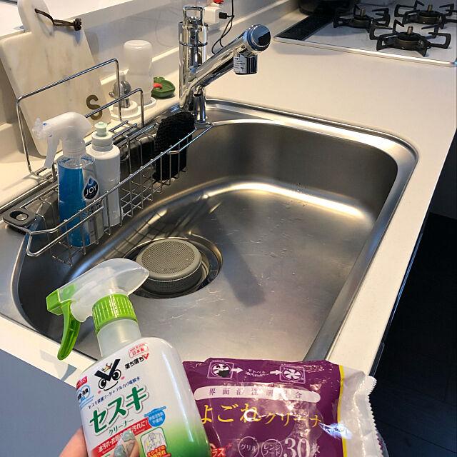 家事のルーティン化で毎日清潔!お掃除がラクになるコツ