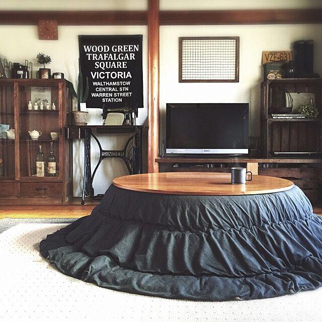 お部屋の雰囲気を壊さない!大人っぽいこたつの選び方、置き方実例集