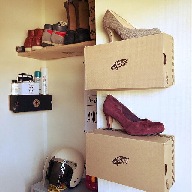お出かけがもっと楽しくなる♡靴の上手な収納アイディア