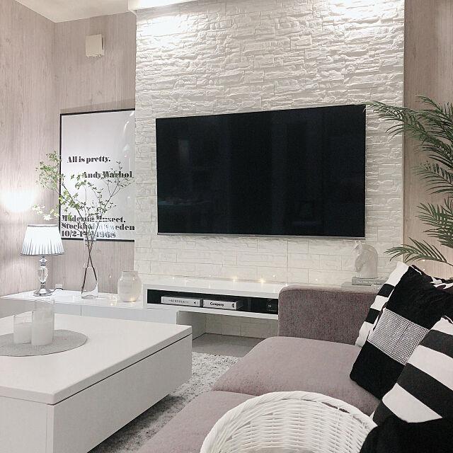映像美を楽しんで思う存分くつろぎたい♪大きなテレビのあるお部屋