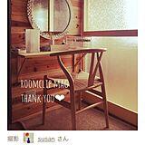 定点観測 寝室ドレッサーの写真
