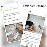 Roomclip mag&記録の写真