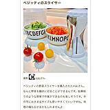 Room Clip magの写真