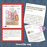 yucoさんのお部屋の写真