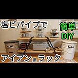 YouTubeチャンネルKens工務店の写真